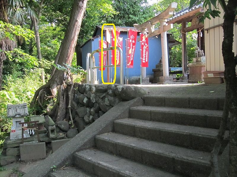 史跡看板散歩-56 冠稲荷神社