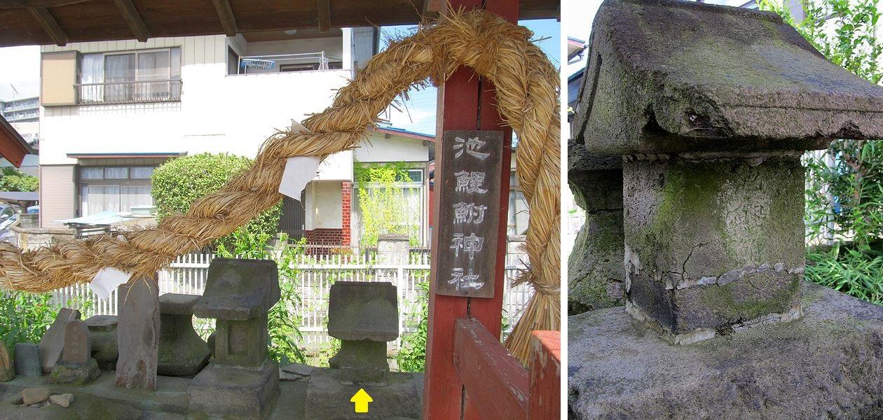 史跡看板散歩-63 倉賀野下町の諏訪神社