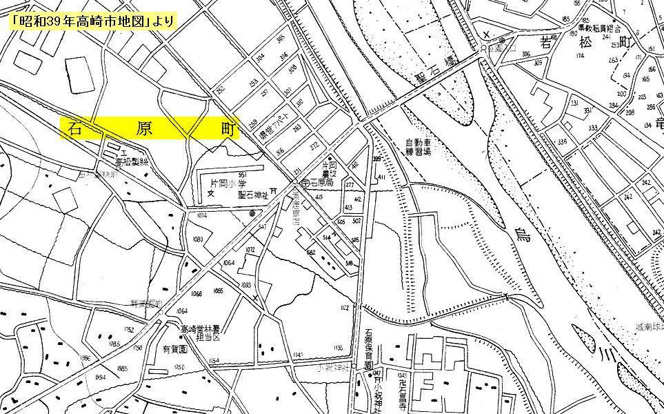 史跡看板散歩-79 聖石