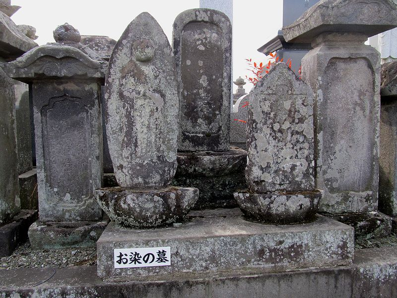 史跡看板散歩-84 お染の墓