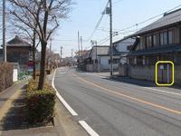 史跡看板散歩-87 新町宿小林本陣跡