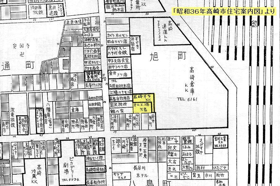 駅から遠足 観音山(20)