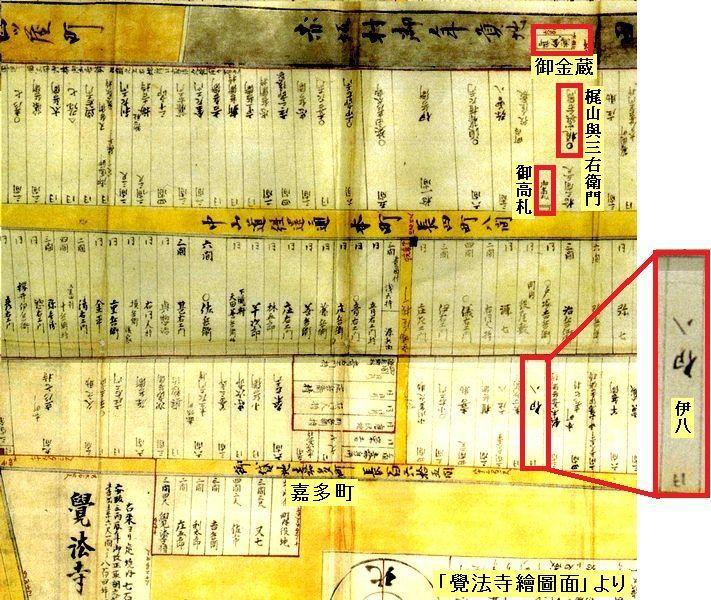 駅から遠足 観音山(21)
