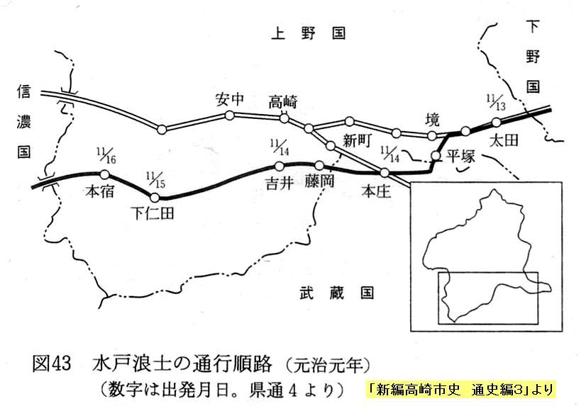 駅から遠足 観音山(27)
