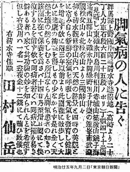 駅から遠足 観音山(31)