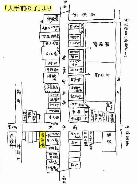 駅から遠足 観音山(37)