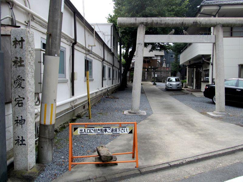 史跡看板散歩-21 愛宕神社