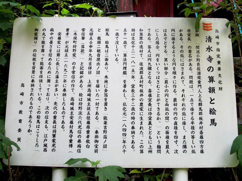 駅から遠足 観音山(34)