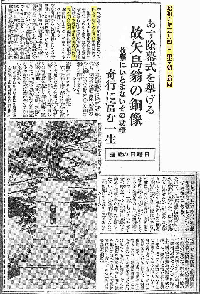 駅から遠足 観音山(38)