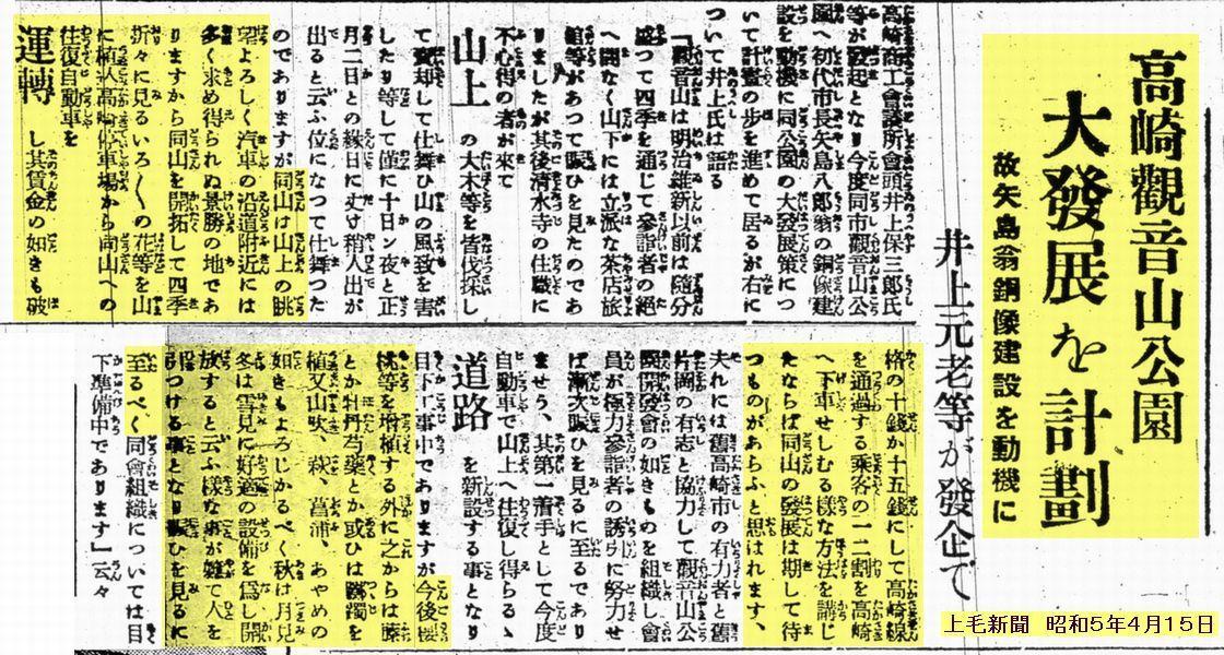 駅から遠足 観音山(39)