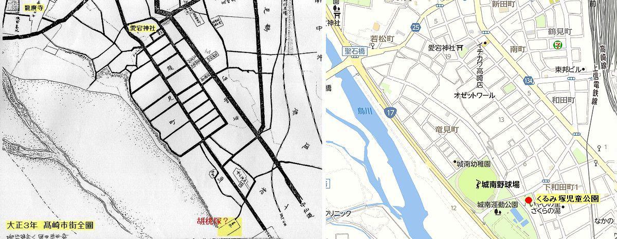 駅から遠足 観音山(41)