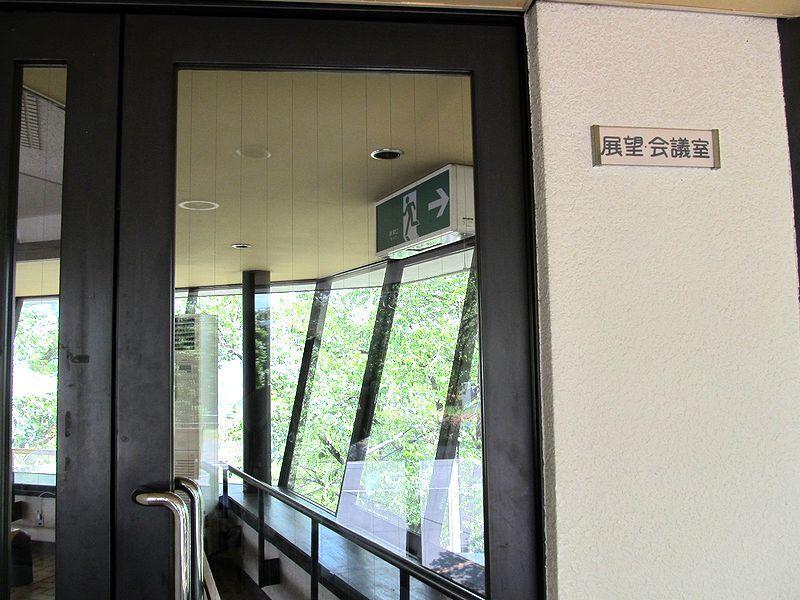 駅から遠足 観音山(44)