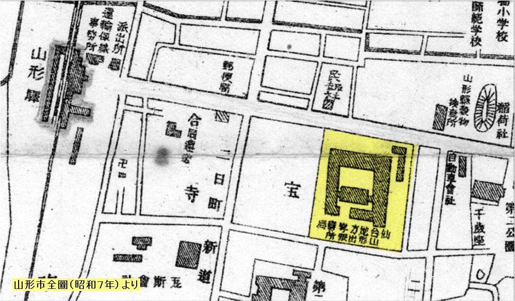 駅から遠足 観音山(51)