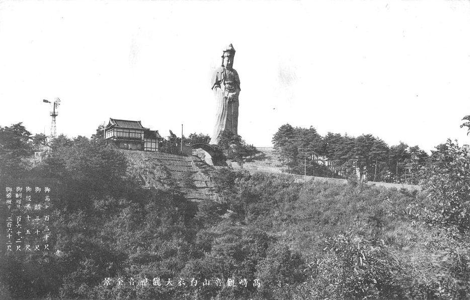 駅から遠足 観音山(57)