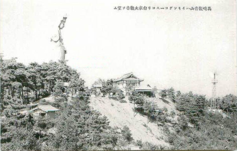 駅から遠足 観音山(64)