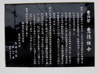 駅から散歩 観音山(6)