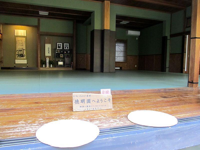 駅から遠足 観音山(70)