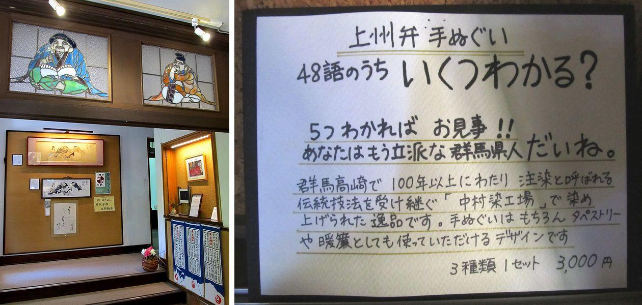 駅から遠足 観音山(71)