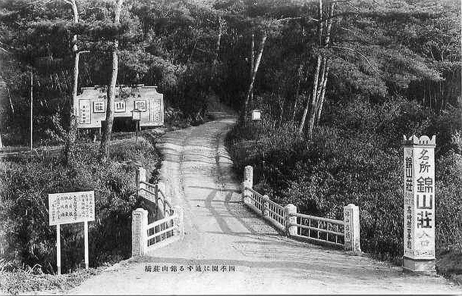 駅から遠足 観音山(72)
