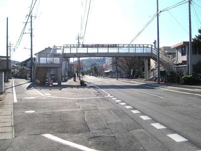 駅から遠足 観音山(10)