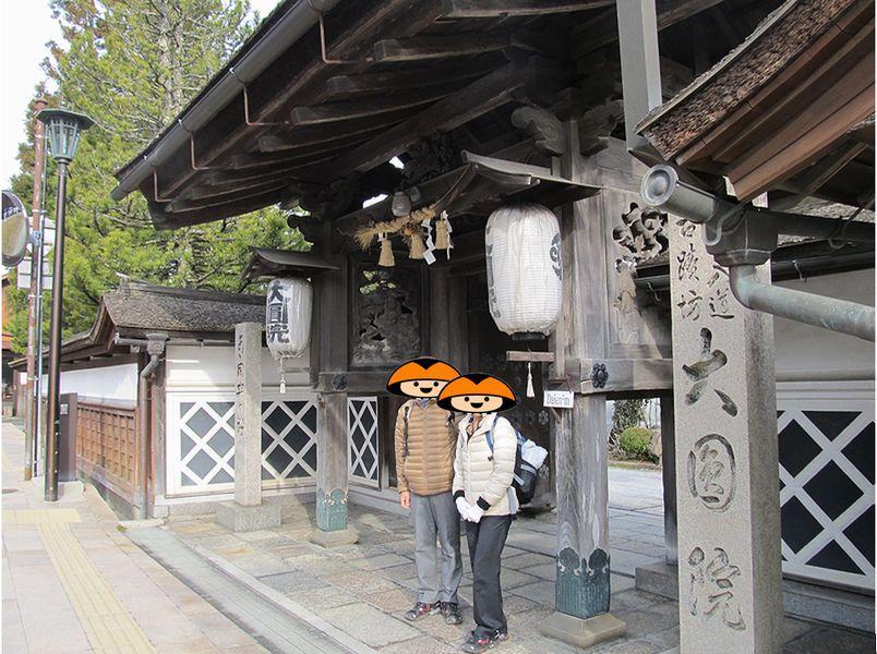 高野山へ行ってきました(2)