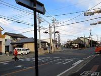 例幣使街道 寄道散歩(3)