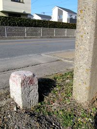 例幣使街道 寄道散歩(7)