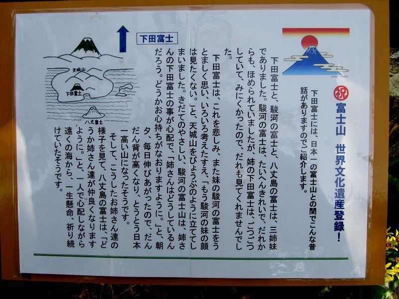 伊豆から高崎遠望