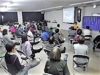 地域の健康づくりをお手伝い ~地区健康推進委員研修会~