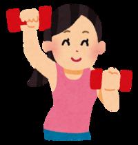 ココから始める「筋力トレーニング」!