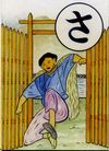鎌倉街道探訪記(7)