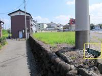 上州中山道全七宿めぐり 参加報告(1)