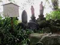 上州中山道全七宿めぐり 参加報告(4)