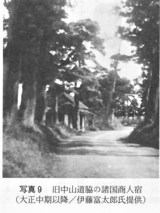 史跡看板散歩-45 粕沢橋と粕沢立場跡