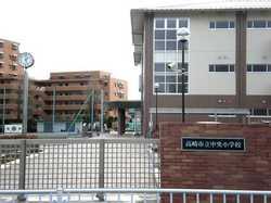 高崎市立中央小学校
