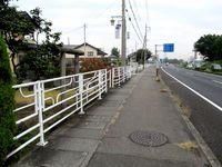藤塚の洪水碑