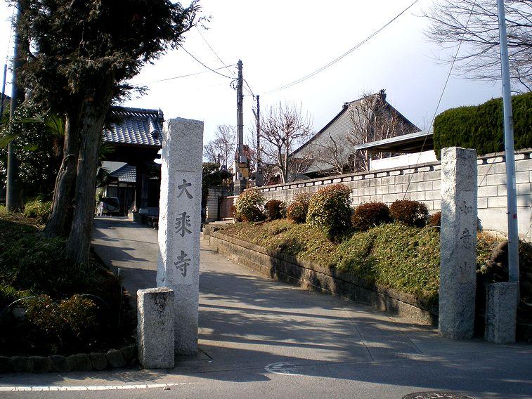三国街道 帰り道(13)