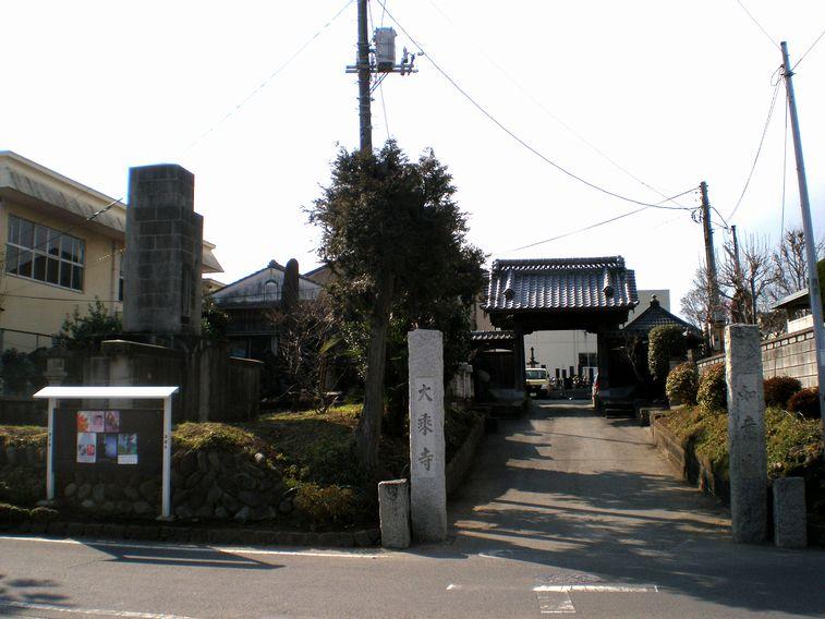 三国街道 帰り道(14)