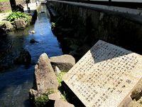 ちょいと飛騨古川へ(1)