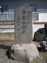 三国街道 帰り道(18)