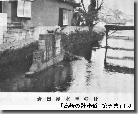 藤原実政 - JapaneseClass.jp