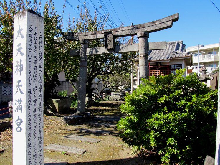 鎌倉街道探訪記(12)