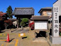 鎌倉街道探訪記(13)