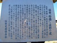 鎌倉街道探訪記(14)