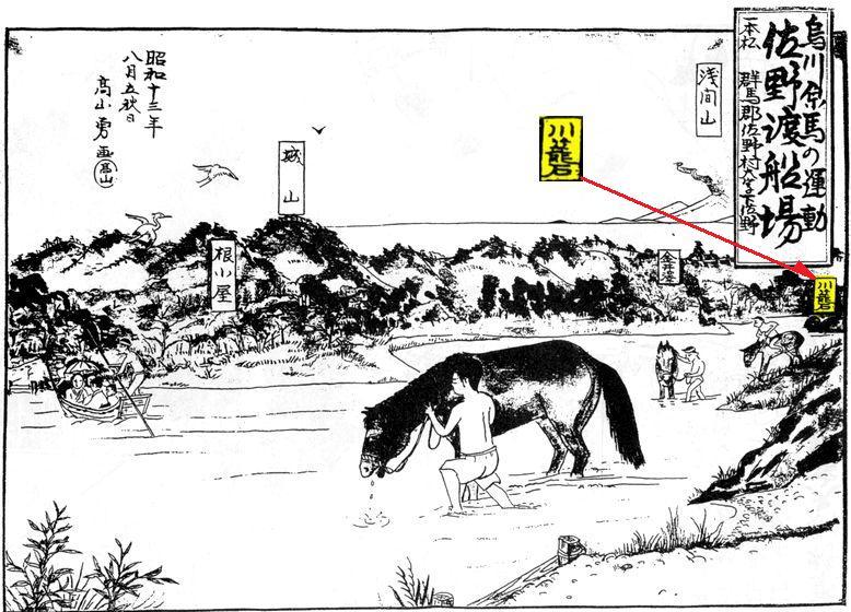 鎌倉街道探訪記(20)