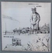 鎌倉街道探訪記(21)