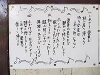 鎌倉街道探訪記(29)