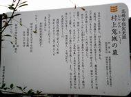 鎌倉街道探訪記(3)