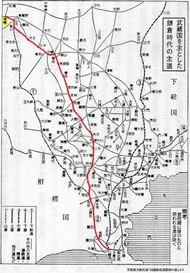 鎌倉街道探訪記(1)