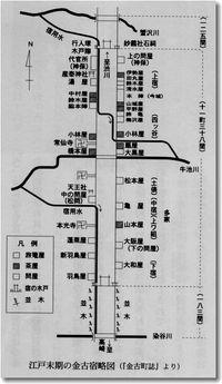 旧三国街道 さ迷い道中記(15)